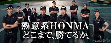 honma1