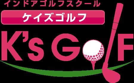 ks_logo_png24