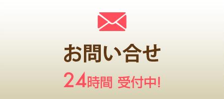 インドアゴルフスクール ケイズゴルフ 仙台 モバイルメニュー メールフォーム